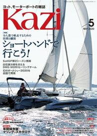 月刊 Kazi(カジ)2020年05月号【電子書籍】[ Kazi編集部 ]