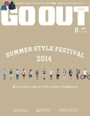 GO OUT 2014年8月号 Vol.58