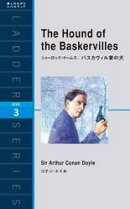 The Hound of the Baskervilles シャーロック・ホームズ/バスカヴィル家の犬