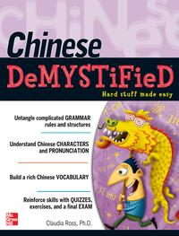 ChineseDemystifiedASelf-TeachingGuide