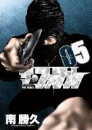 ザ・ファブル(5)