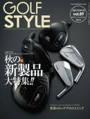 Golf Style(ゴルフスタイル) 2016年 11月号