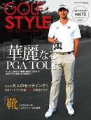 Golf Style(ゴルフスタイル) 2014年 3月号