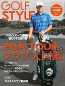 Golf Style(ゴルフスタイル) 2016年 5月号