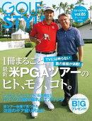 Golf Style(ゴルフスタイル) 2016年 3月号