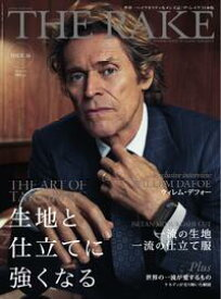 THE RAKE JAPAN EDITION ISSUE 26【電子書籍】