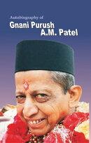 Autobiograpy Of Gnani Purush A.M.Patel (In English)