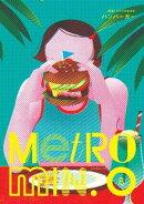 Metro min. 2019年8月号