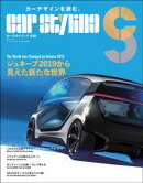 CAR STYLING Vol.20