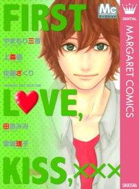 楽天市場 first love kiss xxxの通販