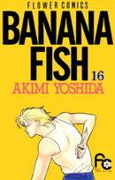BANANA FISH(16)