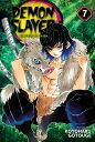 Demon Slayer: Kimetsu no Yaiba, Vol. 7Trading Blows At Close Quarters【電子書籍】[ Koyoharu Gotouge ]