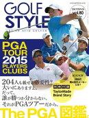 Golf Style(ゴルフスタイル) 2015年 5月号