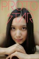 【お試し版】PROTO STAR 紅 vol.1