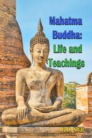 Mahatma Buddha【電子書籍】[ R.D. Shar ]