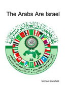 The Arabs Are Israel