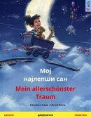 Мој најлепши сан – Mein allerschönster Traum (српски – немачки)