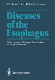 Diseases of the Esophagus【電子書籍】