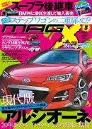 ニューモデルマガジンX 2014年5月号