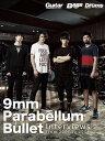 9mm Parabellum Bullet Interviews【電子書籍】[ 9mm Parabellum Bullet ]