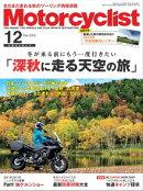 Motorcyclist 2018年12月号