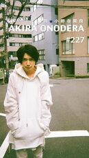 週刊★小野寺晃良 #227