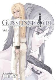 GUNSLINGER GIRL(7)【電子書籍】[ 相田 裕 ]