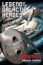 Legend of the Galactic Heroes, Vol. 2: AmbitionAmbition【電子書籍】[ Yoshiki Tanaka ]