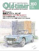 Old-timer 2018年 6月号 No.160