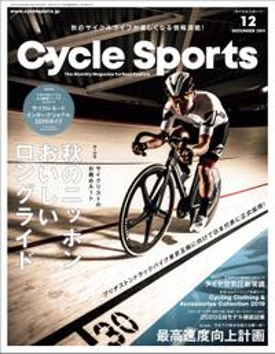 CYCLE SPORTS 2019年 12月号