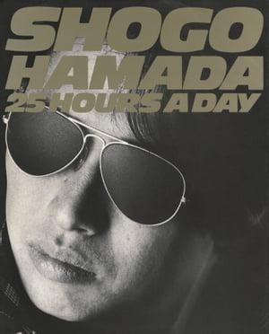 SHOGO HAMADA 25HOURS A DAY PHOTO & WORD デジタル復刻版【電子書籍】[ 浜田省吾 ]