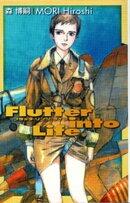 フラッタ・リンツ・ライフ Flutter into Life