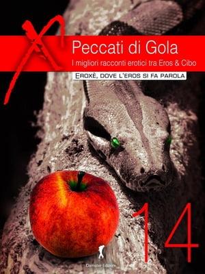 Peccati di Gola 2014I migliori racconti tra Eros & Cibo【電子書籍】[ AA. VV. ]
