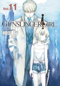 GUNSLINGER GIRL(11)【電子書籍】[ 相田 裕 ]