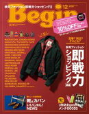 Begin(ビギン) 2018年12月号