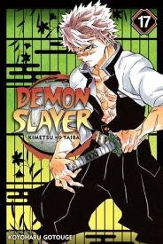 Demon Slayer: Kimetsu no Yaiba, Vol. 17Successors【電子書籍】[ Koyoharu Gotouge ]