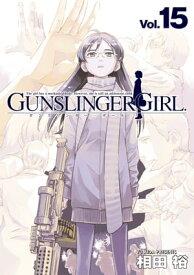 GUNSLINGER GIRL(15)【電子書籍】[ 相田 裕 ]