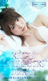 【デジタル限定】えなこ写真集「Princesses' Dream〜夢見る森のお姫さま〜」【電子書籍】[ えなこ ]