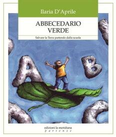 Abbecedario VerdeSalvare la Terra partendo dalla scuola【電子書籍】[ Ilaria D'Aprile ]