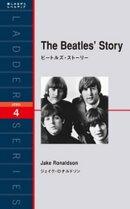 The Beatles Story ビートルズ・ストーリー