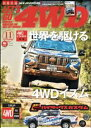 LET'S GO 4WD【レッツゴー4WD】2019年11月号【電子書籍】[ LET'S GO 4WD編集部 ]