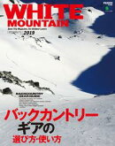 PEAKS特別編集 WHITE MOUNTAIN 2019