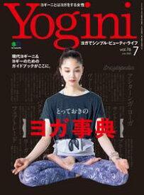 Yogini(ヨギーニ) 2020年7月号 Vol.76【電子書籍】