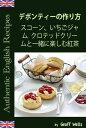デボンティーの作り方  スコーン、いちごジャム クロテッドクリームと一緒に楽しむ紅茶【電子書籍】[ Geoff Wells ]