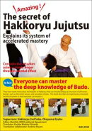Amazing ! The secret of Hakkoryu Jujutsu. Explains its system of accelerated mastery