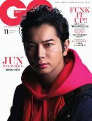 GQ JAPAN 2018年11月号 No.184