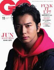 GQ JAPAN 2018年11月号 No.184【電子書籍】