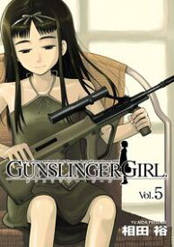 GUNSLINGER GIRL(5)【電子書籍】[ 相田 裕 ]