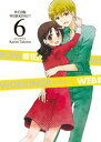 WEB版 WORKING!! 6巻【電子書籍】[ 高津カリノ ]