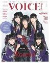 VOICE Channel Vol.6【電子書籍】